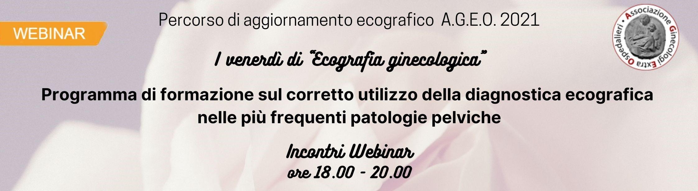 I venerdì di Ecografia Ginecologica